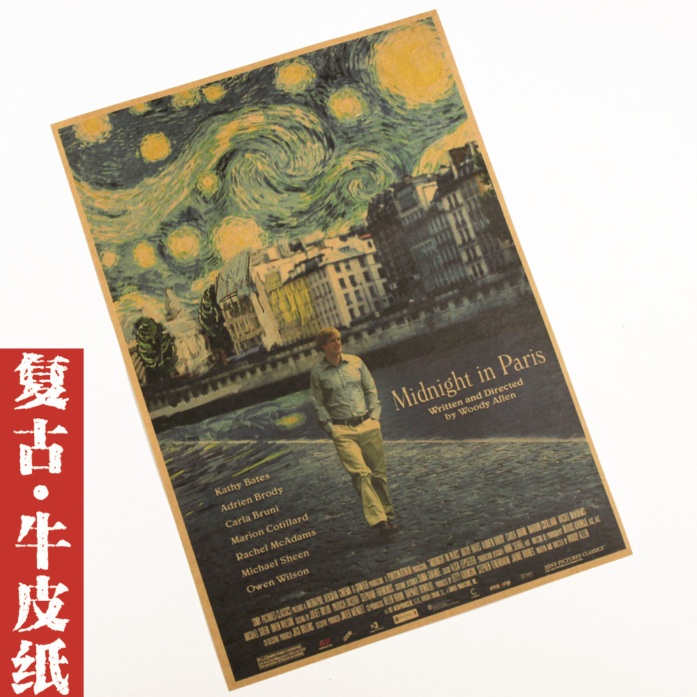 Midnight In Paris Poster By Laura Iverson.jpg